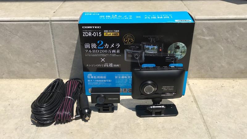 コムテックZDR-015ドライブレコーダー取り付け方