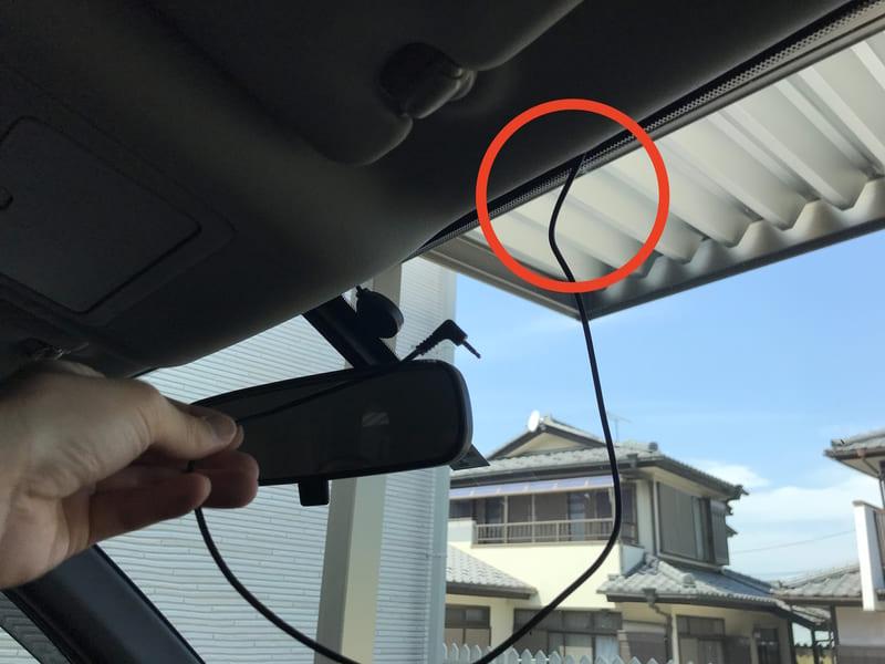コムテックZDR-015ドライブレコーダー前方へ配線