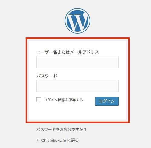 Wordpress設置ログイン