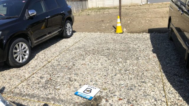 タイムズのB利用レビュー駐車場
