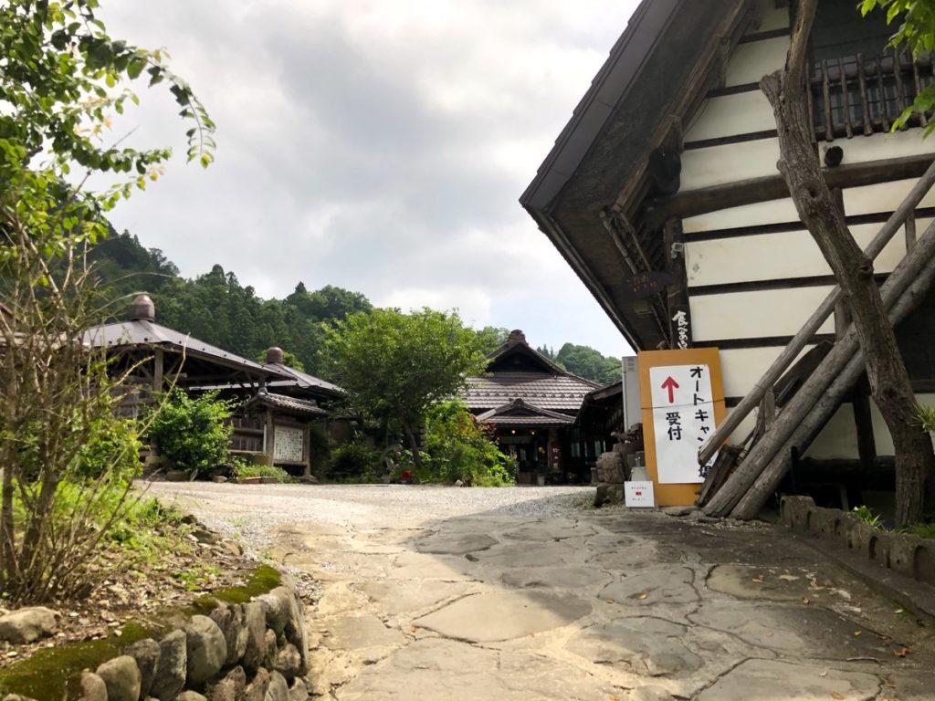 将門の滝オートキャンプ場受付