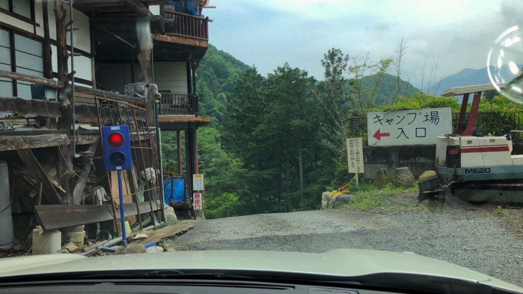 将門の滝オートキャンプ場坂