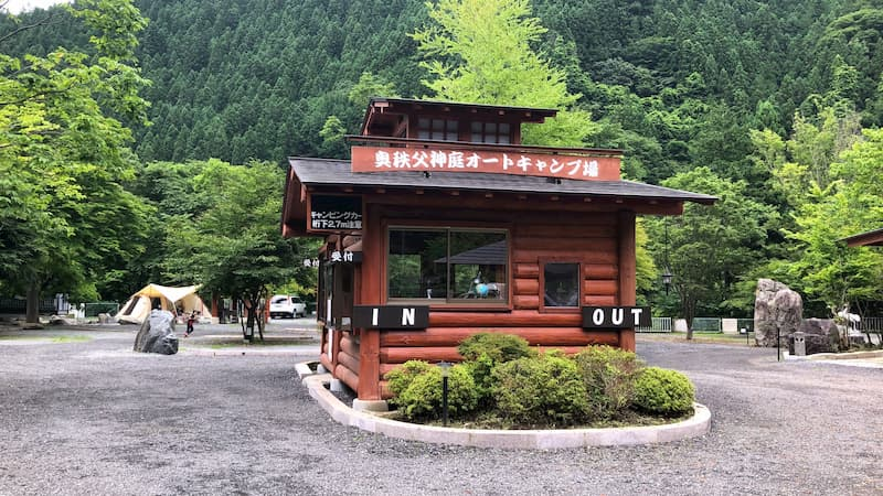 神庭オートキャンプ場
