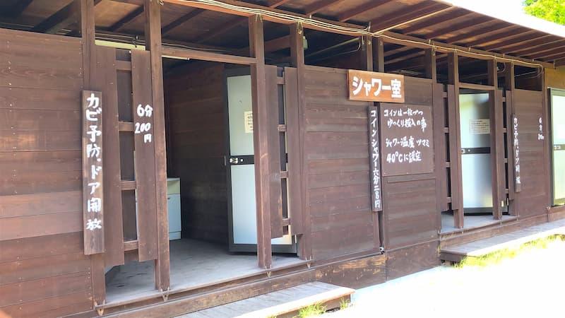 巴川オートキャンプ場シャワー室